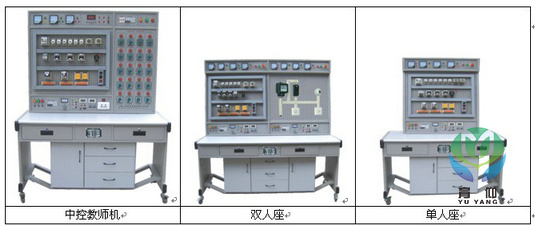 机床电气控制技术及工艺实训装置
