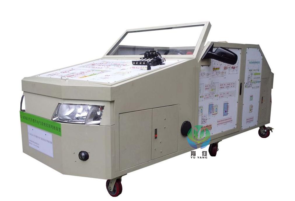 汽车电气装配与检测考核实训台