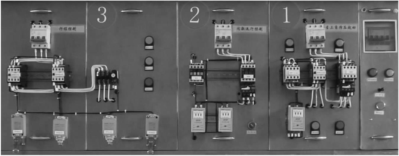 电气控制实验室的实践与探索
