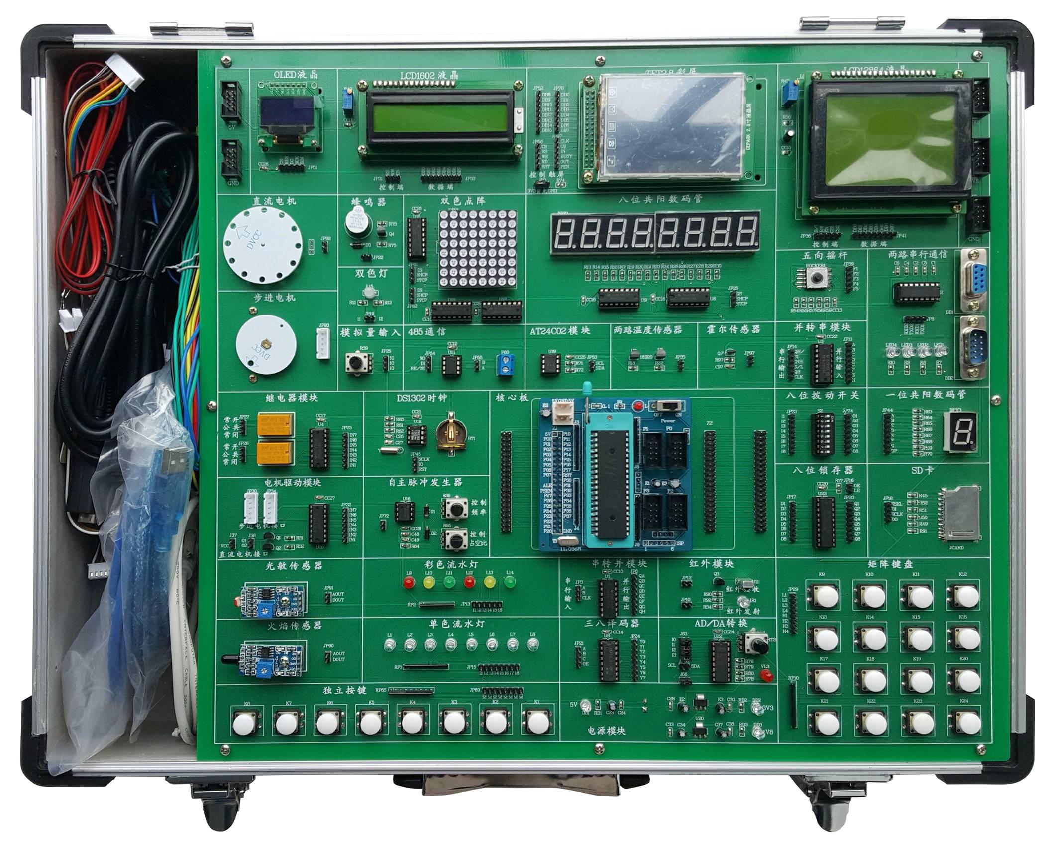 多种CPU单片机实验箱