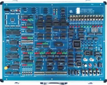 新型计算机组成原理实验系统