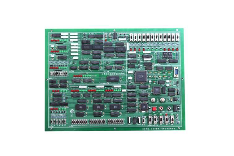 计算机组成原理基础实验系统